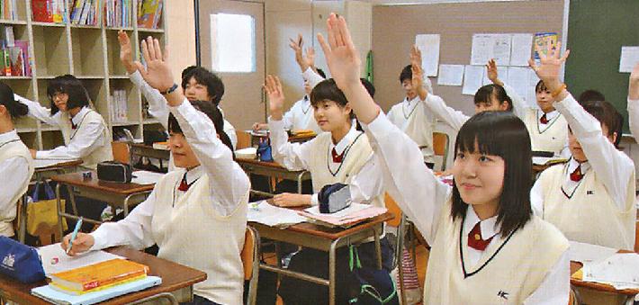 高校 鶴岡 東